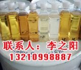绗磨油 HY系列研发标准 珩磨油 产品