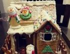 圣诞姜饼屋姜饼订做