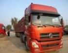 南宁到滁州物流公司货运专线