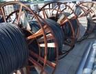 无锡哪里回收电缆?无锡专业回收电缆线