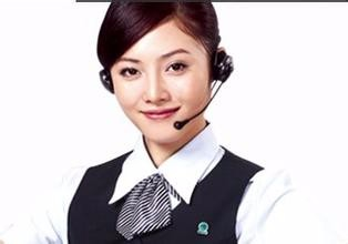 欢迎访问 淮北夏普洗衣机官方网站 各点售后服务咨询电话欢迎您