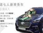 韩国首尔自由行接送机 包车 中文司兼导