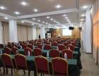 武汉企业员工开会培训,武汉周边会议室有哪些,公司员工开会培训