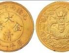 长期收购各类古董 古钱币 瓷器 青花瓷