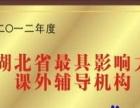 快学教育高中辅导班,荆州高三学生高考一对一冲刺补习