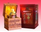 北京 崇文 回收茅台礼盒30年 广渠门回收全套茅台酒瓶50年