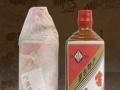 86年茅江窖白酒 86年茅江窖白酒诚邀加盟