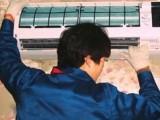 漳州芗城专业维修煤气灶,煤气灶维修液化气改装天然气实惠