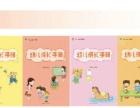 汉源幼儿园国学课程加盟教育机构投资金额1-5万元