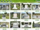 贵阳修文天龙山公墓,龙王山公墓,预约免费车辆上门接送
