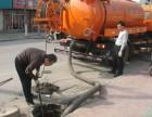 歙县管道疏通清淤清洗大型高压车设备射流清洗