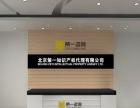 专业展厅装饰 背景墙装饰 造型设计先施工后付款
