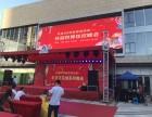 天津展览展会展位背景板搭建灯光音响舞台大屏启动球拱门租赁