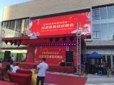 天津展位舞台背景板搭建灯光音响大屏启动球租赁礼仪庆典模特主持