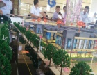 安吉-广西工业器材城-40年产权-沿街商铺