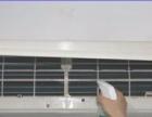 南湖区禾兴南路专业空调加液清洗 吸顶空调风口清洗