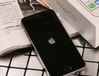 苹果系列 iphone手机 实体店支持货到付款