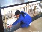 邹城市信诺保洁公司家庭保洁 擦玻璃 疏通 水暖维修