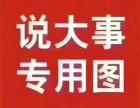 青岛花呗 京东白条 任性贷立即提现方法