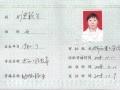 四川绵阳代评中级工程师职称