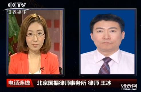王冰律师:涉外领事保护是怎么规定的?