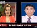 王冰律师代理湖南湘雅案件判决书