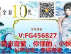 香港星力十代公司直营,欢迎广大朋友前来技术交流