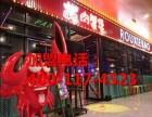 上海胖嘴肉蟹煲加盟条件有哪些?胖嘴肉蟹煲加盟店利润如何?