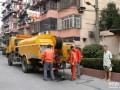 无锡滨湖区疏通污水管道公司专业疏通排污管道