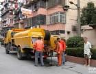 淮安管道疏通水下作业高压清洗高空管道公司