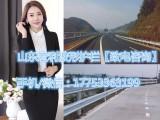 庆阳道路护栏,银白色波形护栏 护栏板最低价(高清大图)