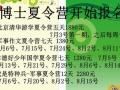 河北国际旅行社八一店