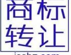 禹城商标注册,禹城商标代理,禹城商标代理公司润泽品牌通