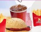 邵阳汉堡店加盟 利润达到79.24%整店输出模式