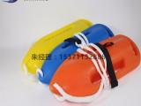 新款双人版救生浮标,彩色钓鱼浮漂,专业救生罐送腰带