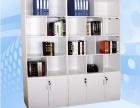 重庆办公家具文件柜档案柜资料柜更衣储物柜玻璃开门书柜木质板式