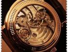 南岸区有没有手表典当行,万国手表可以卖多少钱?