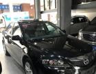 马自达6 2011款 2.0L 自动超豪华型