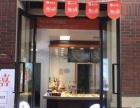 松江泗泾小区门口商业街熟食小吃转让