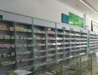一零 金州第1人民医院对面药房出兑转让
