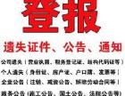 武汉光谷有没有提供兼职会计代账的公司?急需代账会计联系方式