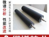 聚氨酯胶辊配方 pu胶辊 成分含量 各种橡胶胶辊配方改进