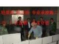 温州仁彪轻质砖批发专业承接隔墙工程和施工业务