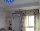 年底降价房源 如今租到赚到,精装两室一厅就在将爱公寓