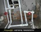 绵阳低价专业水管维修中心 水龙头维修更换服务部