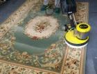 杭州/沙发、地毯、床垫、窗帘、蒸汽清洗杀菌除螨