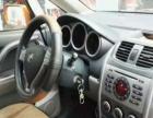 长安CX202011款 1.3 手动 舒适型-2012年的长安越