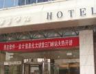 三门峡明珠宾馆 給您家一样的温馨感受