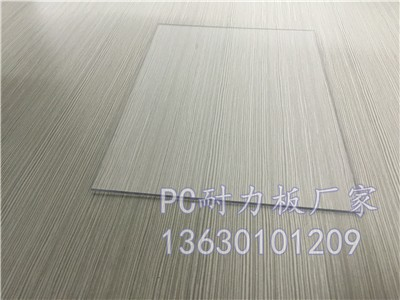 5mmpc耐力板 8mmpc耐力板 10mmpc耐力板 库存