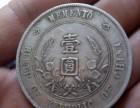 北京拍卖价格的高低开国纪念币